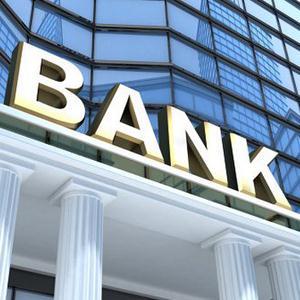 Банки Викулово