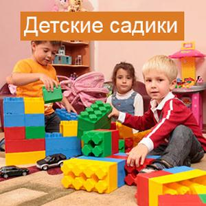 Детские сады Викулово