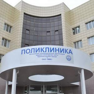 Поликлиники Викулово