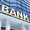 Банки в Викулово
