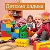 Детские сады в Викулово