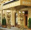 Гостиницы в Викулово