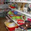 Магазины хозтоваров в Викулово