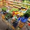 Магазины продуктов в Викулово