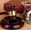 Суды в Викулово